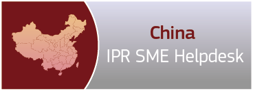 International IPR SME Helpdesk | Free business tools to